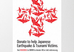 Red Cross Japanese Tsunami Relief Poster
